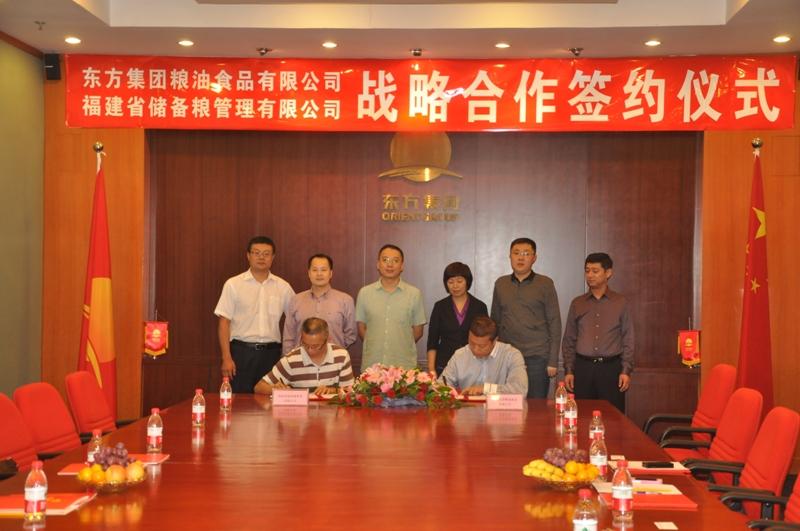 福建省储备粮管理有限公司副总经理林玉辉一行3人,来东粮总部进行业务图片